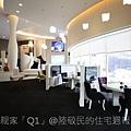 親家建設「Q1」2011-02-16 33.JPG