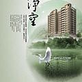 翔鑫建設「希望」07報紙稿.jpg