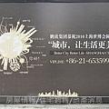 鵬欣房地產開發「白金灣」12.JPG
