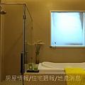 永勗建設「雲荷」2010-12-23 18.JPG