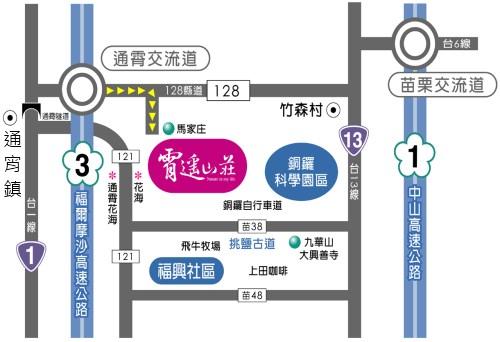 霄遙山莊-地圖.jpg