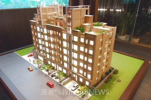 皇茂建設「藏觀」01 外觀模型.JPG