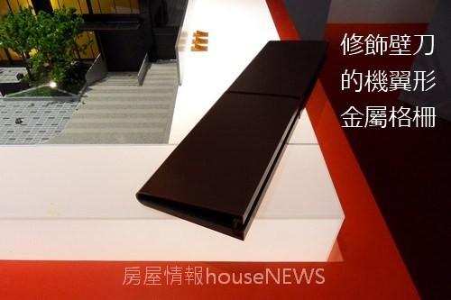 岱嵐建設「大硯三十二品」06.JPG