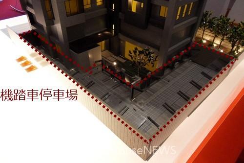 岱嵐建設「大硯三十二品」08.JPG