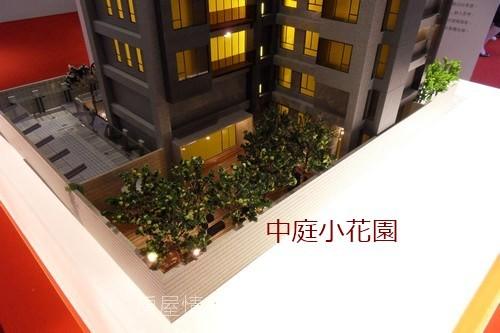 岱嵐建設「大硯三十二品」09.JPG