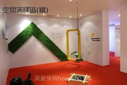 岱嵐建設「大硯三十二品」12.JPG