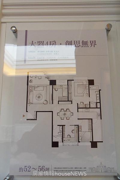 甲山林建設「城上城」4房01.JPG