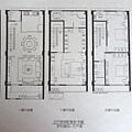 君利建設「富御」05.JPG