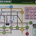 鴻築建設「探索21」08.JPG