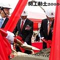 竹風建設「高峰會」開工典禮02