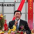 竹風建設「高峰會」開工典禮04.JPG