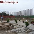 竹風建設「高峰會」開工典禮05.JPG