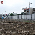 竹風建設「高峰會」開工典禮07.JPG