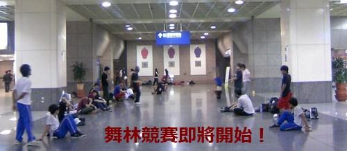 「柑仔店」板新店19.JPG