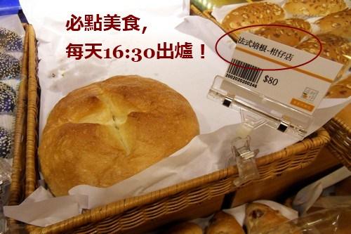 「柑仔店」板新店13.JPG