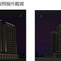 名發建設「三境」29建築設計篇.jpg