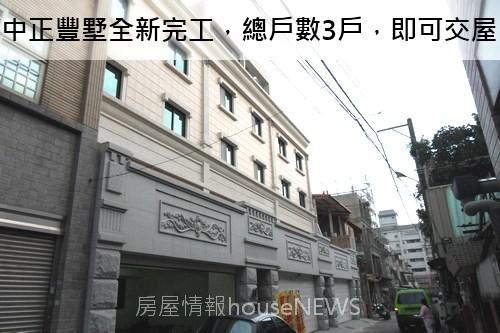 潤橋建設「中正豐墅」02.JPG