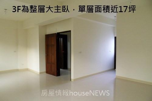 潤橋建設「中正豐墅」14.JPG