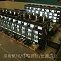 旭嘉聯合科技「在欉紅」10外觀模型.JPG