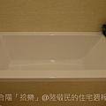 合陽建設「拾樂」2011-02-17 33.JPG