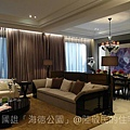 [竹北] 國雄建設「海德公園」2011-04-08 012.jpg