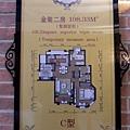 上海置業「香島原墅」42.JPG