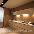 瑞騰建設「青川之上」29樣品屋廚房.JPG
