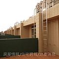 宏安開發建設「經國天下」32實品屋頂樓露台.JPG