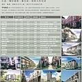 甲琦建設「晴山」2011-02-22 06.jpg