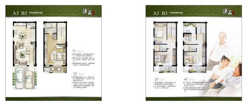 力天建設「謙品2」2011-01-13 18.jpg