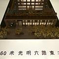鉅虹「鉅虹雲山」2011-03-11 055.jpg