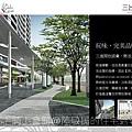 三上建設「三上時上會館」2011-01-20 04.jpg
