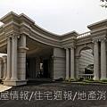 中麓建設「中悦帝苑」08接待中心.jpg