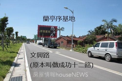 台科大重劃區勘查43文興路(成功十二路).JPG