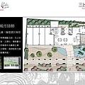 三上建設「三上時上會館」2011-01-20 12.jpg