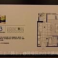 三上建設「時上」2011-01-07 18.JPG