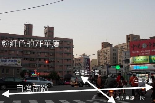 太睿建設「太睿郡」基地踏查 2010-12-19 01.JPG