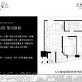 三上建設「三上時上會館」2011-01-20 25.jpg