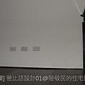 [專欄] 爸比話設計01:03.jpg