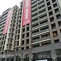[竹北] 翔鑫建設「德鑫希望」2011-03-18 001.jpg