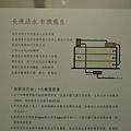 合陽建設「拾樂」2011-02-17 09.JPG