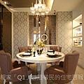 親家建設「Q1」2011-02-16 04.JPG