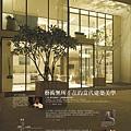 閎基開發「私建築」46報紙稿.jpg