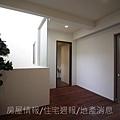 瑞騰建設「青川之上」54樣品屋工作陽台.JPG