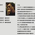 閎基開發「私建築」42表板建築師介紹.jpg