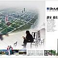 翔鑫建設「德鑫御天地」79海報.jpg