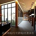 鴻柏建設「鴻馥」49接待中心內部實景.jpg