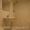 德安開發「德安家康」2010-12-21 11.JPG