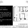 三上建設「三上時上會館」2011-01-20 21.jpg