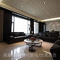 瑞騰建設「青川之上」17樣品屋客廳.JPG